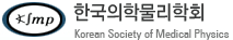 kjmp 한국의학물리학회 Korean Society of Medical Physics